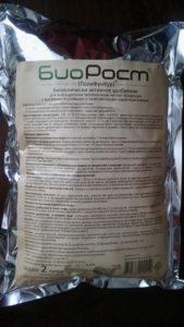 биорост инструкция